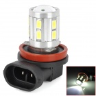 WU3101092450 H11 8W 400lm 6500K White Light 13-LED Foglight for Car - Weiß + Gelb