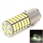 SENCART PX15d 7.5W 480lm 6500K Motorcycle Headlamp White Light Bulb - White + Silver + Yellow