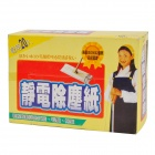 Static Dust Cleaning / Removing Non-woven Fabrics - White (20 PCS)