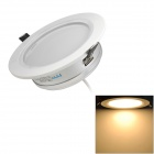 KUNSHI 7W 550lm 3200K 14-SMD 5630 LED Warm White Ceiling Light w/ LED Driver (85~265V)