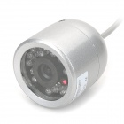 HIET-610LR 3.6mm 420TVL Security Quarter CCTV Camera w/ 24-IR LED Night Vision - Silver