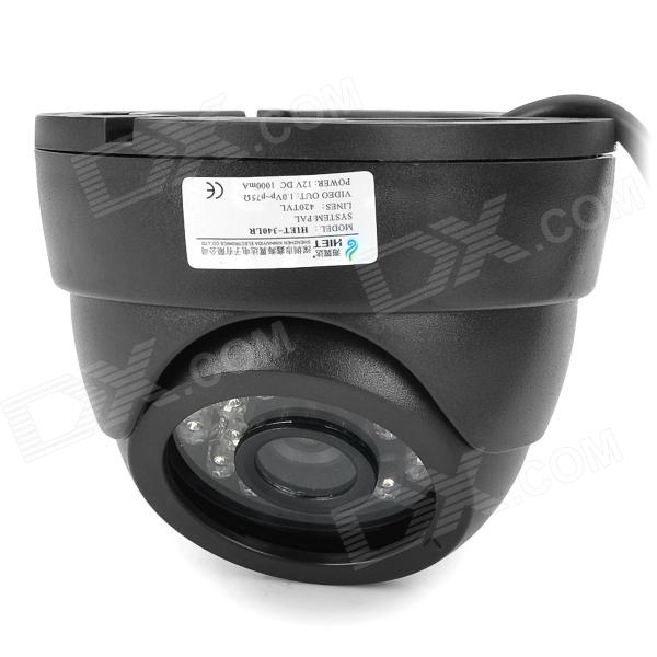 HIET-340LR 420TVL Security CCTV Quarter Camera w/ 24-IR LED Night Vision - Black
