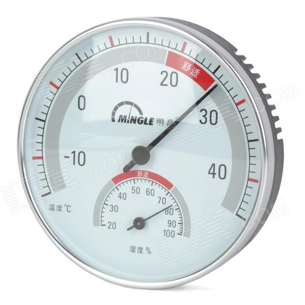 MINGLE TH100 Indoor Wall Hygrothermograp Thermometer & Hygrometer Dial - White + Silver