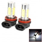 LY240 H11 7.5W 600lm 5-LED Cool White Car Convex Mirror Foglight - (DC 12V / 2 PCS)