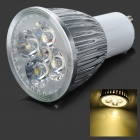 GU10 5W 300lm 3500K Warm White 5-LED Light Bulb - Silver (85~265V)