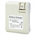 BTY-825B Battery Charger + 4 x AAA Batteries Set - Silver