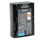 DSTE NP-FH50 7.4V 1200mAh Full-Decoded Li-ion Battery for Sony DSC-HX1 HX100 HX200 HDR-TG1E + More
