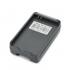YIBOYUAN Battery Charger w/ USB Port for Samsung Galaxy Note 2 N7100 - Black (100~240V / US Plug)