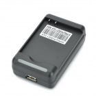 YIBOYUAN Battery Charger w/ USB Port for HTC J Z321e / Titan 2 - Black (100~240V / 2-Flat-Pin Plug)