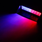 8W 150lm 8-SMD LED Red + Blue Car Flash Lamp - Black (12V)