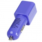 Dual USB Car Cigarette Lighter Charger for Ipad MINI / Ipad 4 / 3 / 2 - Purple