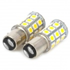 115750-27WN 1157 5W 300lm 4500K 27-SMD 5050 LED Warm White Light Car Bulbs - Silver + Yellow