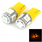 1.5W 55lm 5-SMD 5050 LED Yellow Light Car Bulbs - Yellow + White