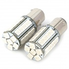 1157 9W 360lm 30-SMD 5050 LED Red Light Car Brake Light - Silver + White (12V / 2PCS)