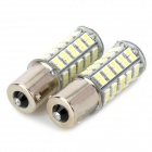 11561210-68W 250LM 1156 4.5W 68-SMD 3528 LED White Light Light Car - (DC 12V / 2 PCS)