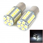 1157 9W 360lm 30-SMD 5050 LED White Car Brake Lights (2 PCS)