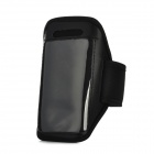 Fashion Sports Gym Arm Band Case for iPod Touch 5 - Black