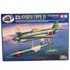 Tamiya 61507 Kit 1/48 Kawanishi N1K1 Kyofu Type 11