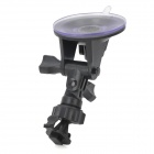 LSON PBQ70-D1 360 Degrees Swivel Mount Holder w/ Suction Cup for GPS / Cell Phone - Black