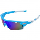 PANLESS PO565 Outdoor Fishing Riding Man PC Lens TR90 Frame UV400 Protection Glasses - Blue + White