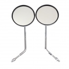 Universal 8mm-Thread Round Motorcycle Rearview Mirrors - Silver (Pair)