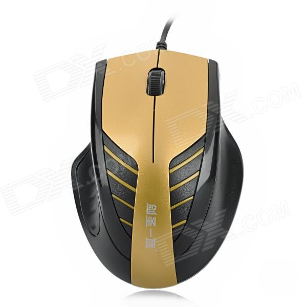 JianShengYiZu JS-165-JINSE USB Wired 1600dpi Optical Mouse - Golden + Black (140cm-Cable)