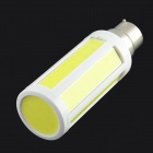 B22 7W 700lm 7000K White COB LED Light Bulb - Yellow + White