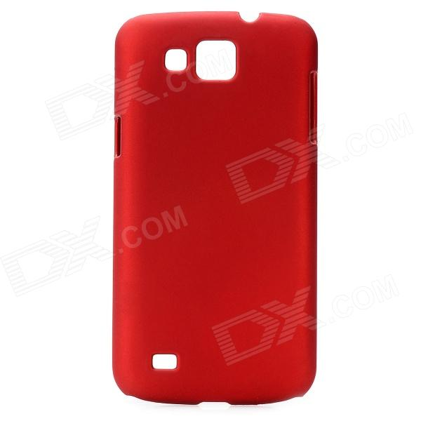 Protective Plastic Case for Samsung i9260 - Red