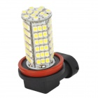 H111510288 H11 5W 550lm 102-SMD 3528 LED White Light Car Foglight - (DC 12V)