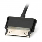 Super Long USB Data Cable for Samsung Tab2 P5100 / N8000 - Black (3m)