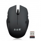 FreeSwallow 9300 2.4GHz Wireless 1600dpi Optical Mouse - Schwarz (1 x AAA)