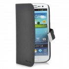 Protective PU Flip-open Case for Samsung i9300 - Black