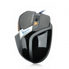 JITE JT-2048 USB Wired 800 / 1000 / 2000dpi Game Optical Mouse - Grey + Black (170cm-Cable)