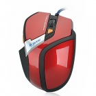 JITE JT-2048 USB Wired 800 / 1000 / 2000dpi Game Optical Mouse - Red + Black (170cm-Cable)