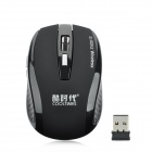 COOLTIMES M520 Wireless 2.4GHz Optical 1600dpi Game Mouse - Black (2 x AAA)