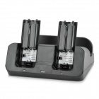 "USB Dual Charger Dock Stand w/ ""2800mAh"" NiCd Battery for Wii U - Black"