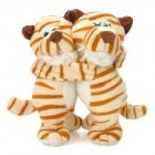Cute Hugging Tiger Shaped Plush Toy for Lovers - Light Yellow + Brown (Pair)