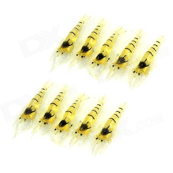 Lifelike Shrimp Style Fishing Baits - Yellow (10 PCS)