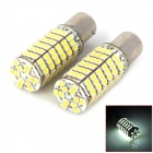 11561210-120W 1156 9W 500lm 120-SMD 3528 LED White Light Car Light - (DC 12V / 2 PCS)