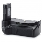 DSTE Hard Plastic Battery Grip for Nikon D5100 - Black