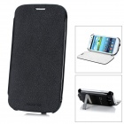 Protective PU Leather Case Stand w/ 3000mAh External Battery for Samsung Galaxy S3 i9300 - Black