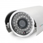 HIET-640LR 3.6mm 420TVL Waterproof Security CCTV Camera w/ 36-IR LED Night Vision - Silver