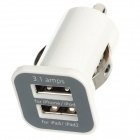 Dual USB Car Cigarette Lighter Plug Power Adapter Charger for Iphone / Ipod / Ipad - White
