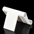 Universal 270 Degree Rotary Desktop Holder Stand for Tablets / Cellphones - White