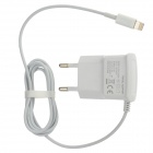 Travel Charger for iPad Mini + iPhone 5 + iPad 4 + More - White (2-Round-Pin Plug / 110~240V)
