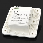 TIANRUI TR-007 0.2W 6500K 15lm SMD 5050 LED White PIR Induction Lamp (185~240V)