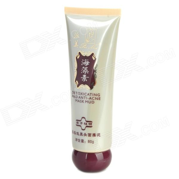 PaiMei M:029-A Algin Detoxicating Blackhead Eliminate Anti-Acne Mask Mud - Black (80g)