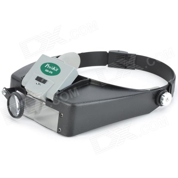 Pro'skit MA-016 1.8X / 2.6X / 5.8X 2-LED White Light Headband Magnifier - Black (2 x AAA)