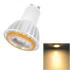 GU10 3W 300lm 3200K Warm White COB Spotlight (85 ~ 265V)
