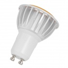 GU10 3W 300lm 3200K Warm White COB Spotlight (85~265V)